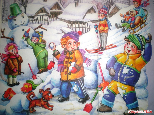 Про зиму и новый год картинки