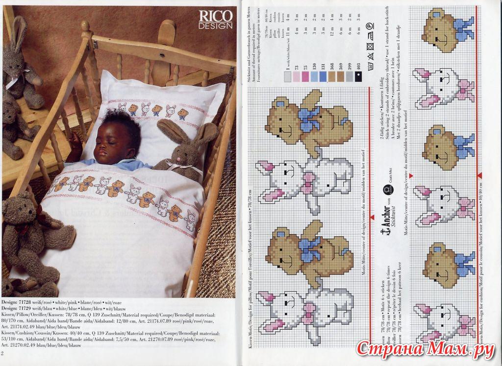Вышивка на постельном белье схема 908
