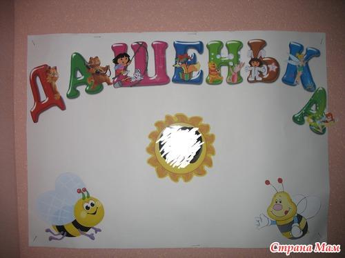 дочке на день рождения картинки