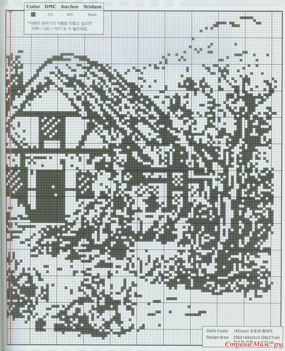 Вышивка крестом монохром пейзаж схемы 204