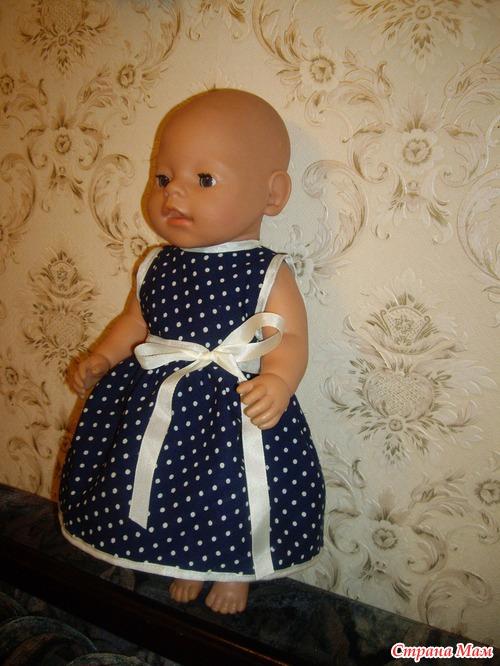 Как сделать вещи для кукол беби бон своими руками
