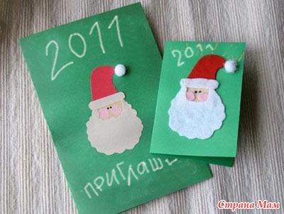 Как сделать открытку на новый год самому