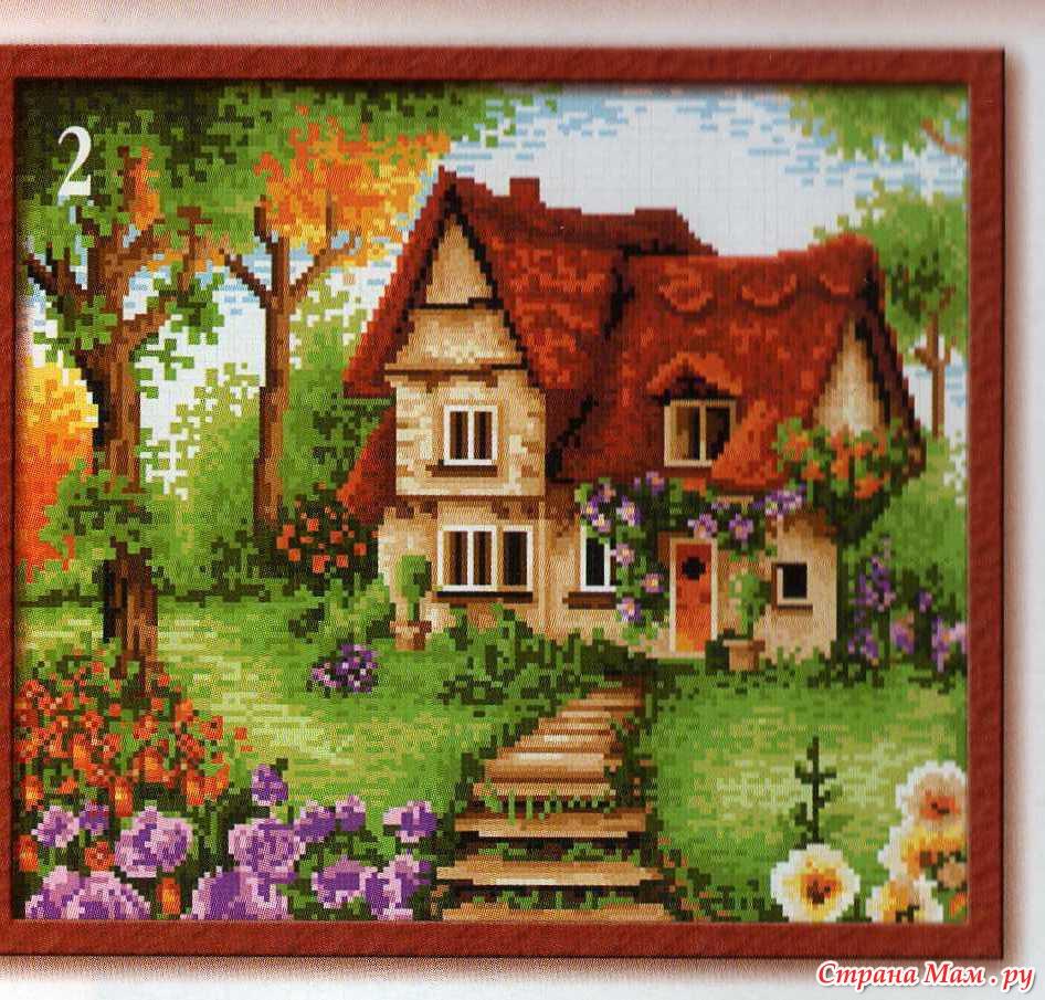 Вышивка домиков и домов