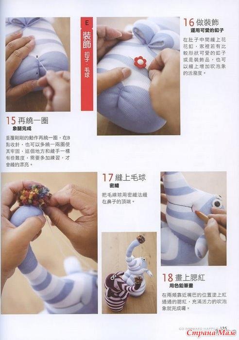 Мк игрушки из носков
