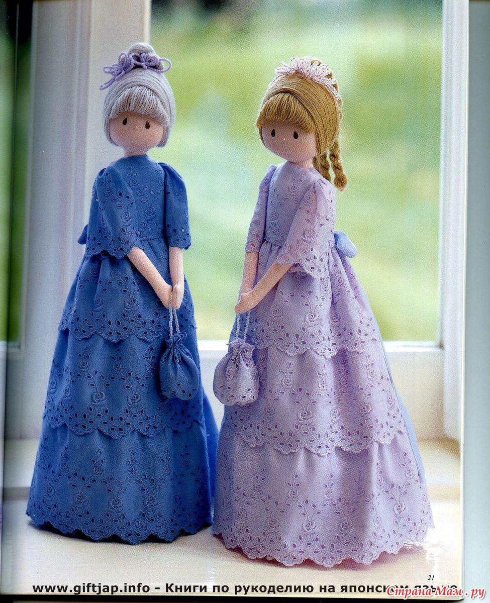 Что сшить для куклы своими руками