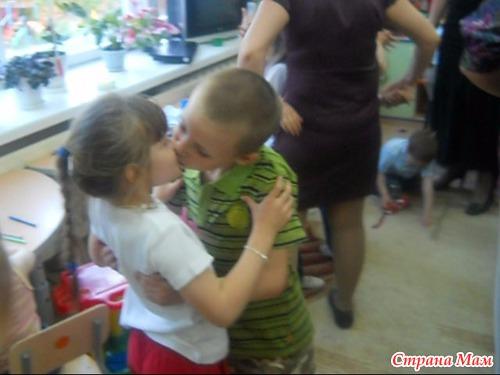 Девочка показала своему другу писю фото 190-172
