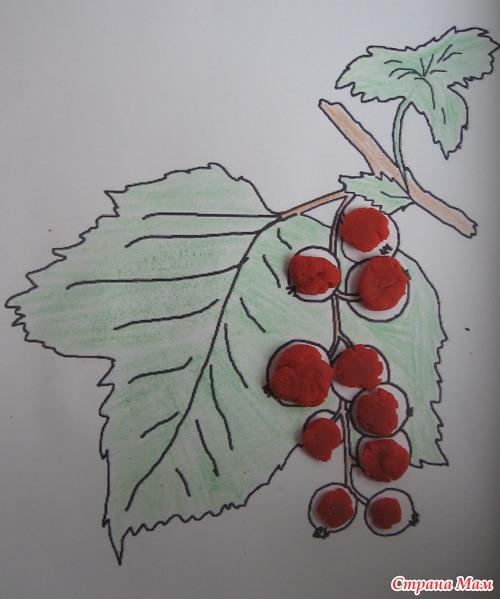 Поделки для детского сада своими руками ягоды 191