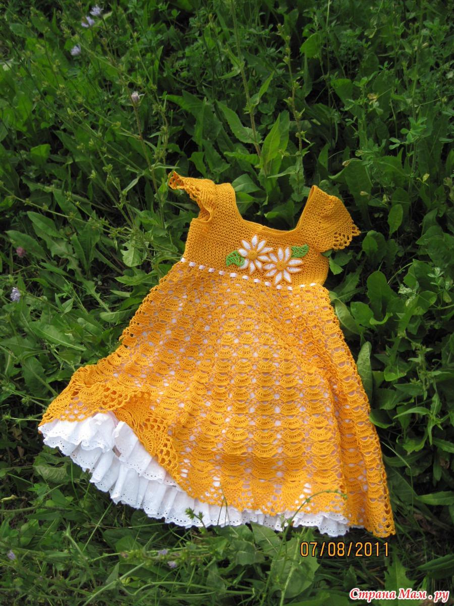 Вязание крючком сарафан ромашки для девочки