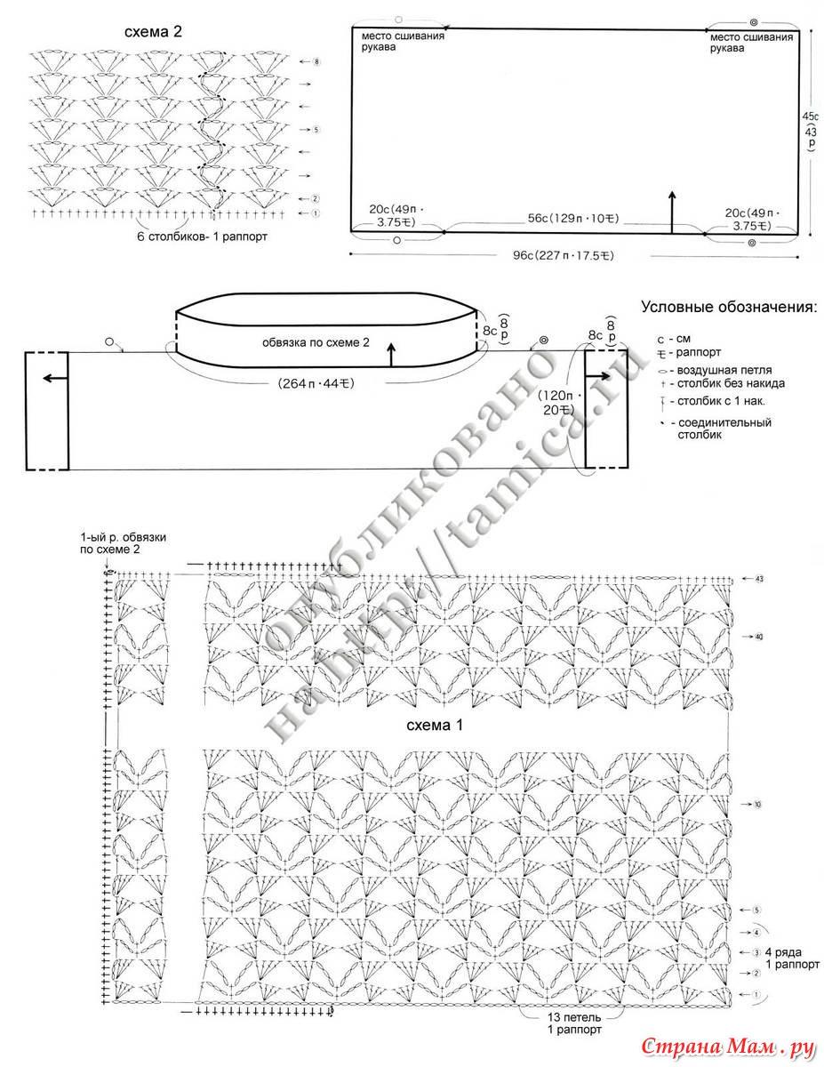 Техника вязания - два способа провязывания линии 40