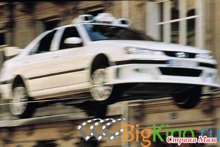 скачать торрент такси 1 4 - фото 3