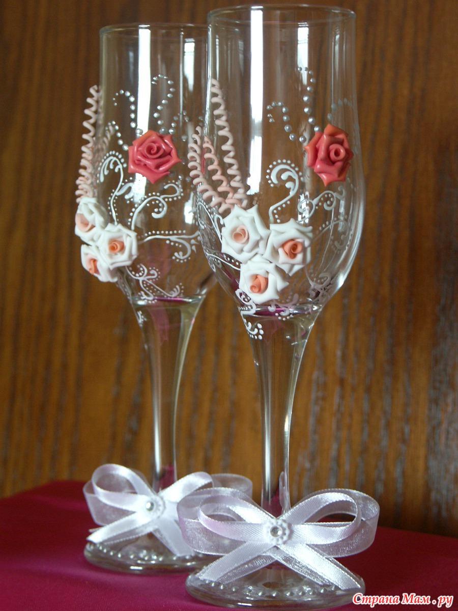 Украшение свадебных бокалов своими руками Свадебный 15