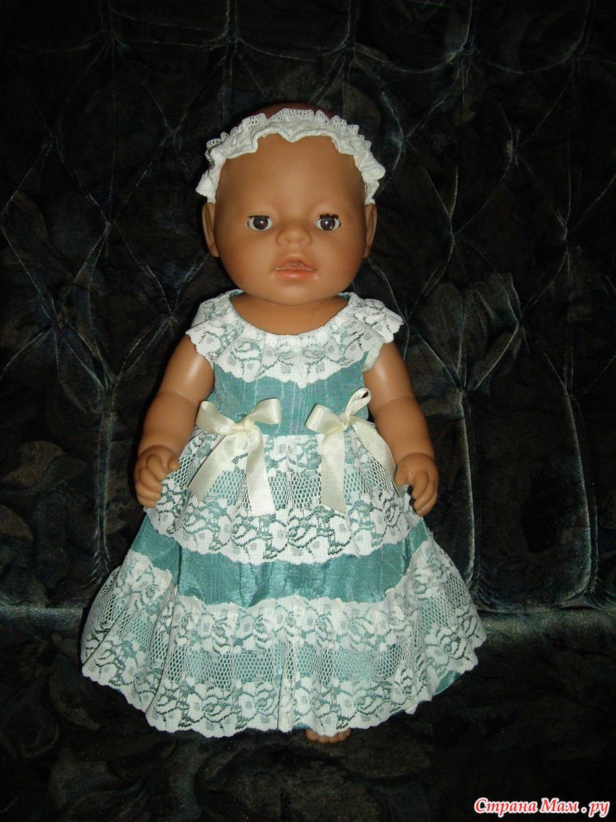 Как сделать платье для беби бона