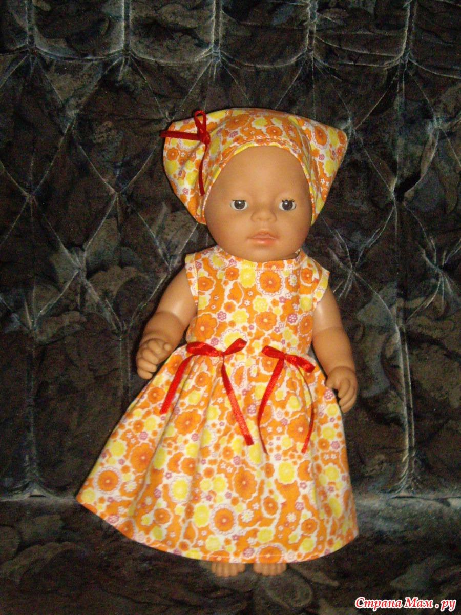 Как сшить платье для куклы беби бон своими руками выкройки