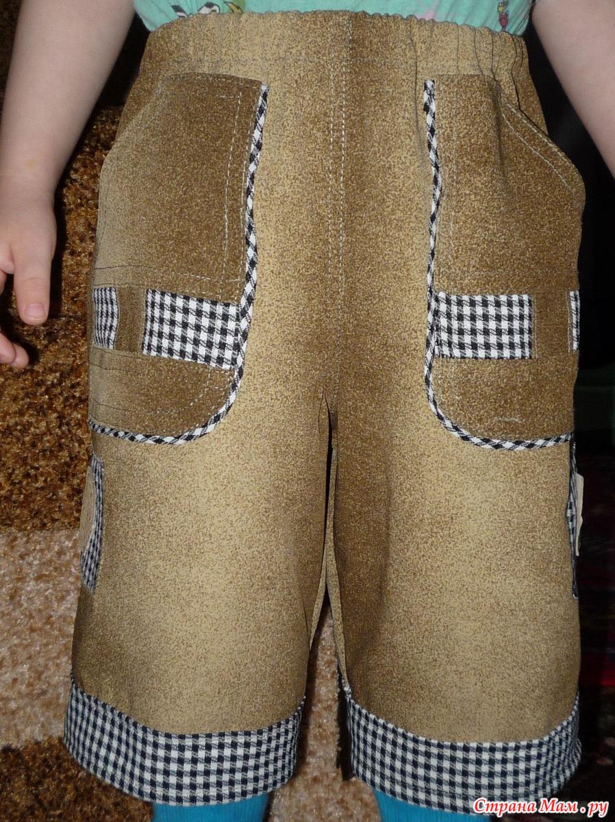 Сшить шорты для мальчика своими руками фото