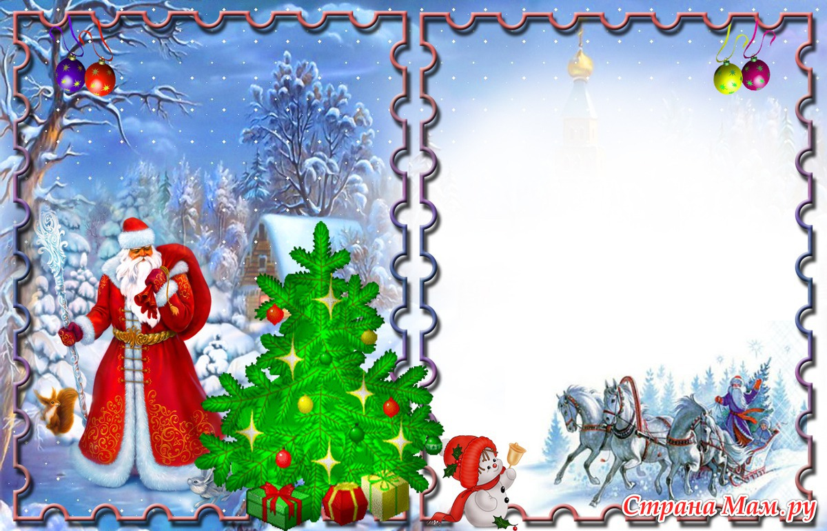 Образец открыток на новый год