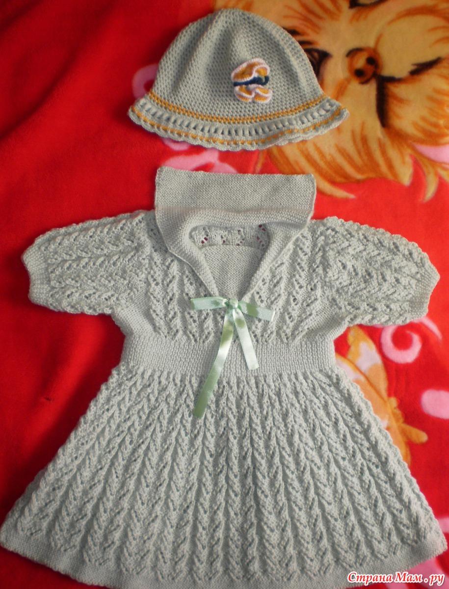Детские платья вязаные спицами