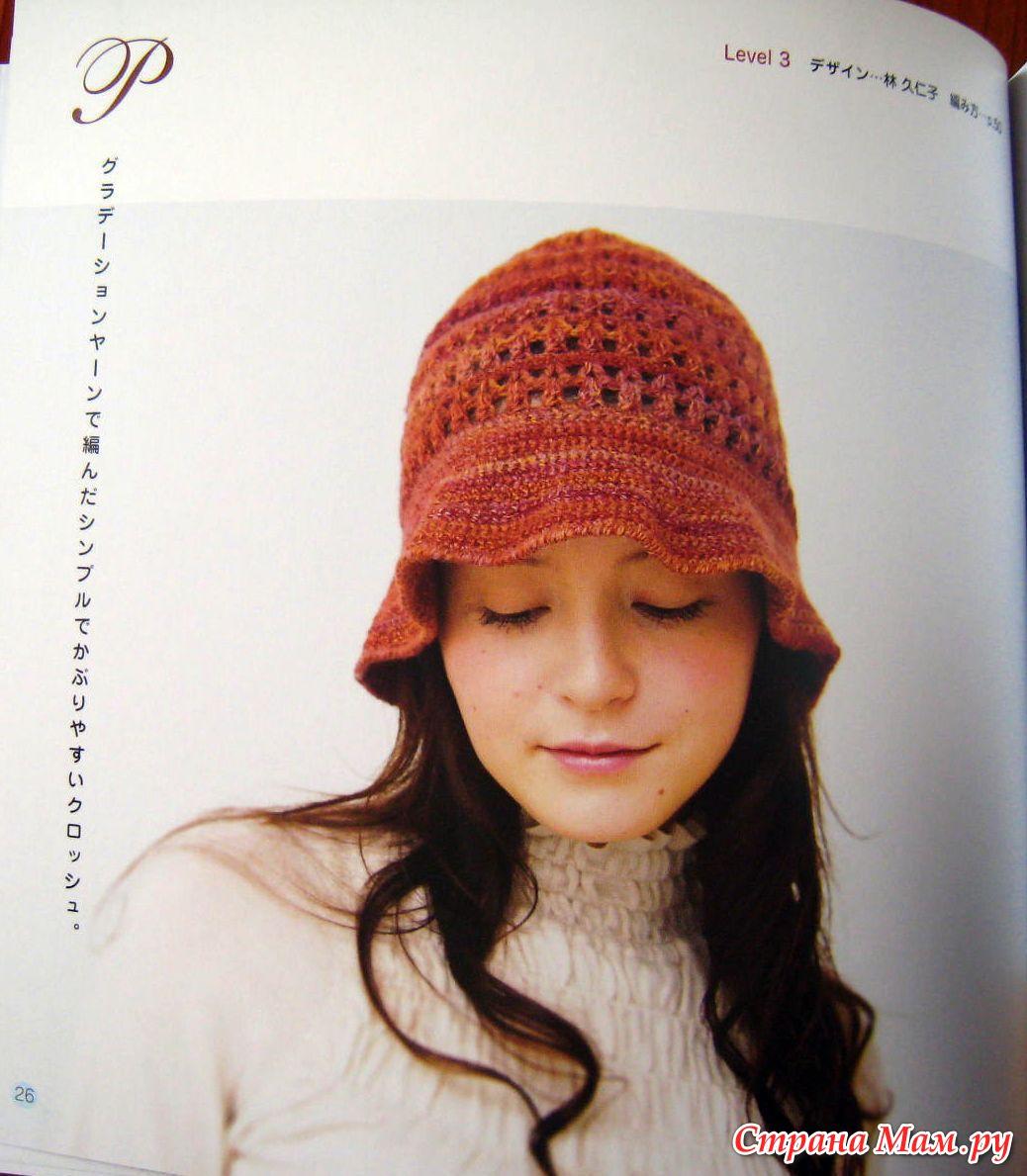 вязание шапки схемы японские