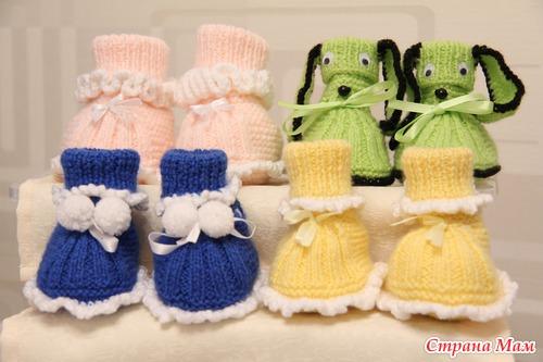 срочно требуются идеи вязания детских пинеток страна мам