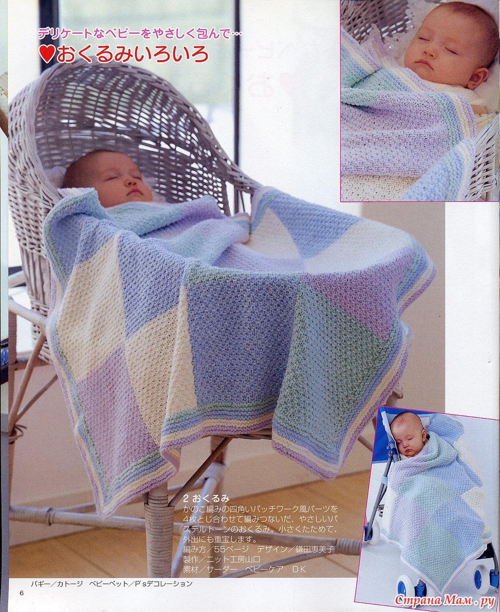 Вязание на спицах пледа для новорожденного 584