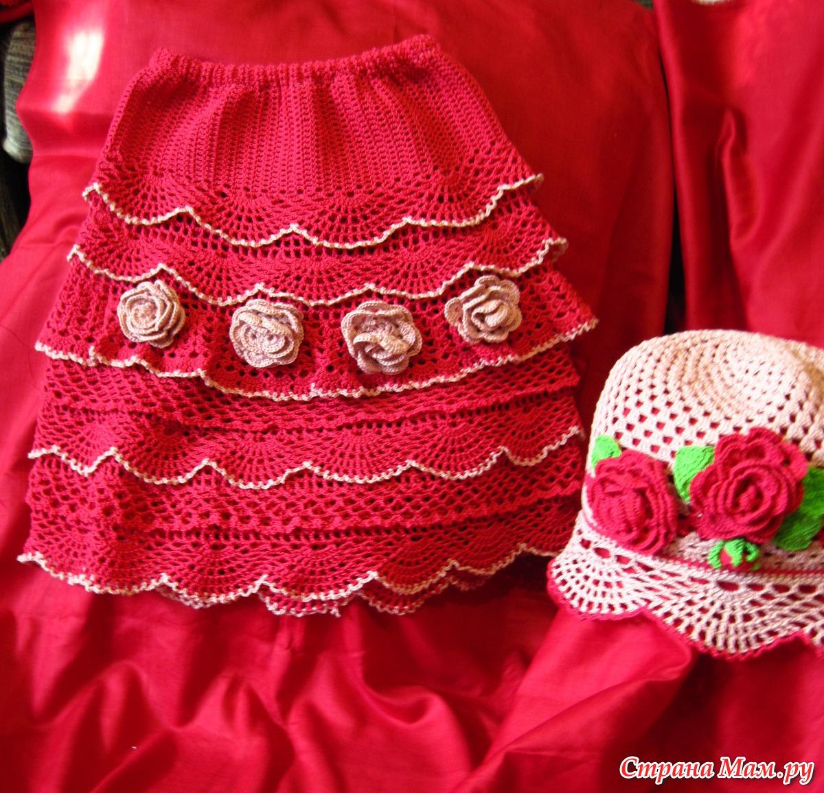 Вязания крючком маленькая модница