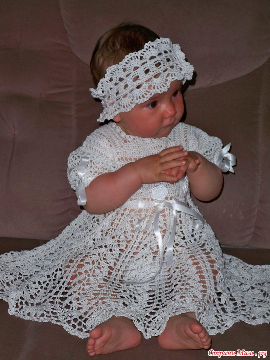 Крестильные платья для девочек связанные крючком 190