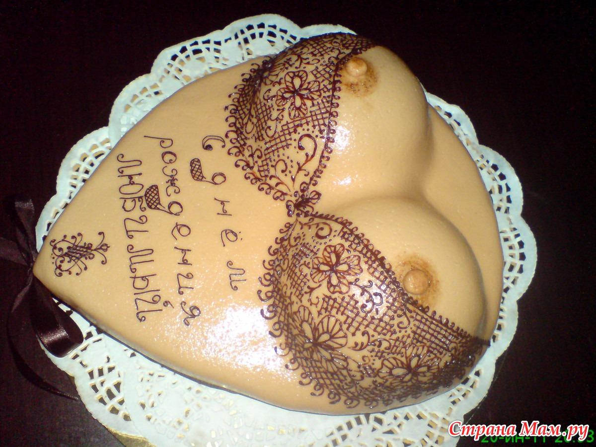 Торт в виде бюста своими руками 14