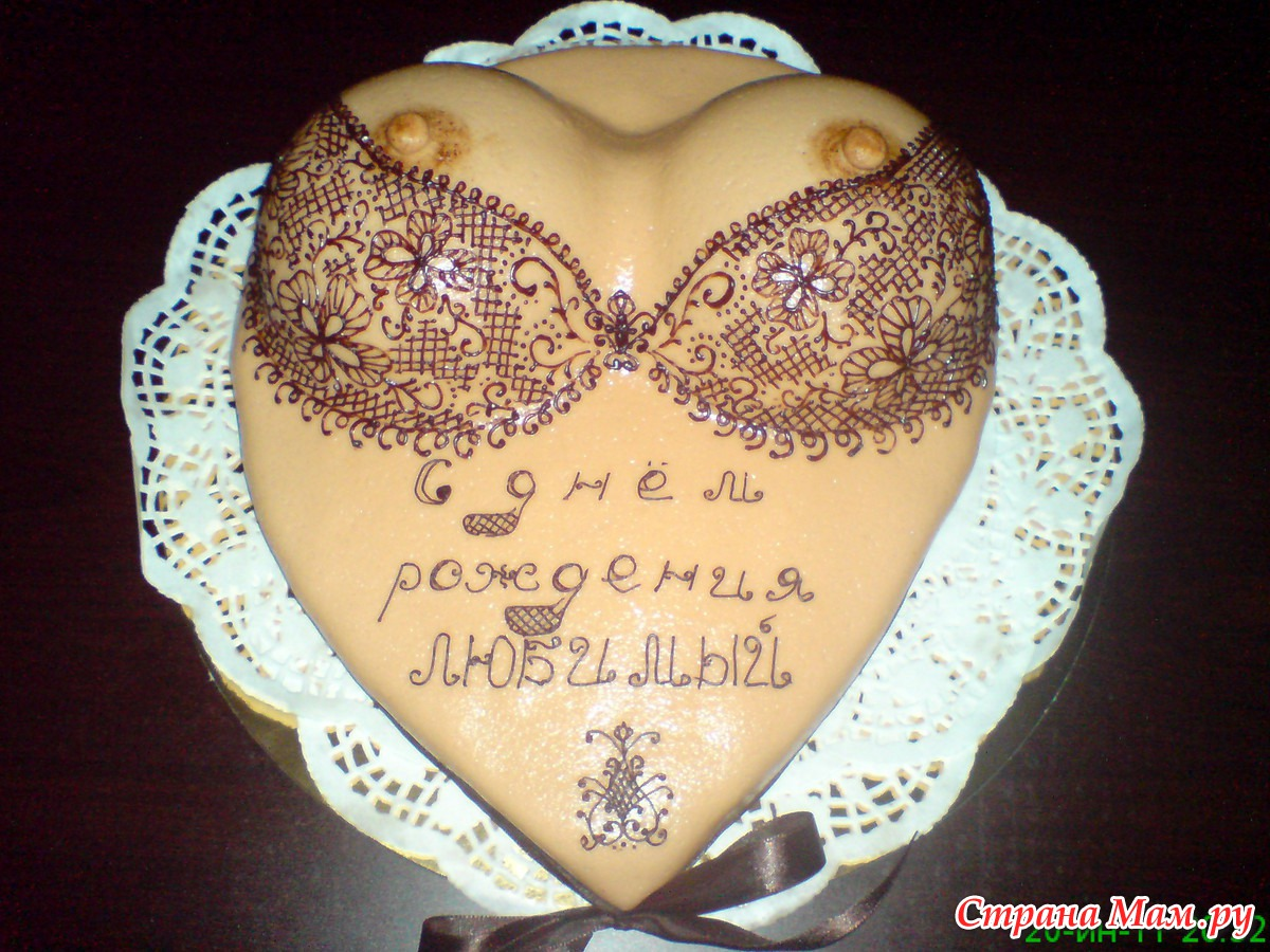 Женский бюст торт