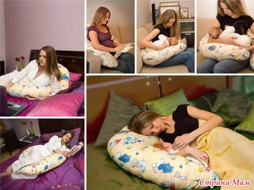 Фото как пользоваться подушкой для беременных