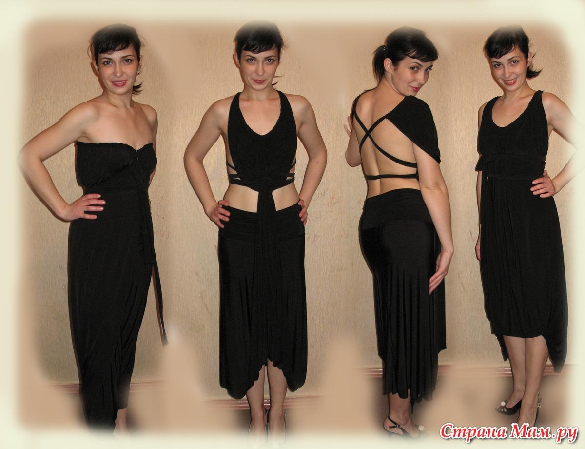 платье электризуется что делать возникновения зуда могут