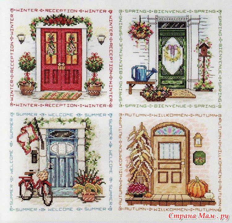 Двери схемы для вышивки