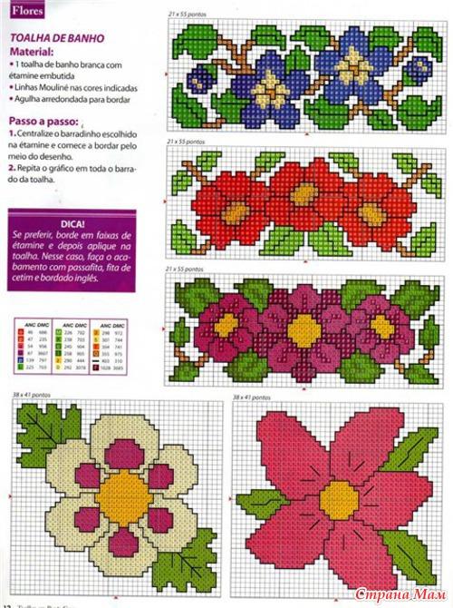 Вязание орнаментов с цветами 28