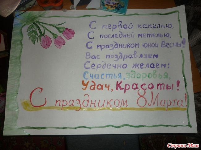 плакат для школы знакомтесь это я