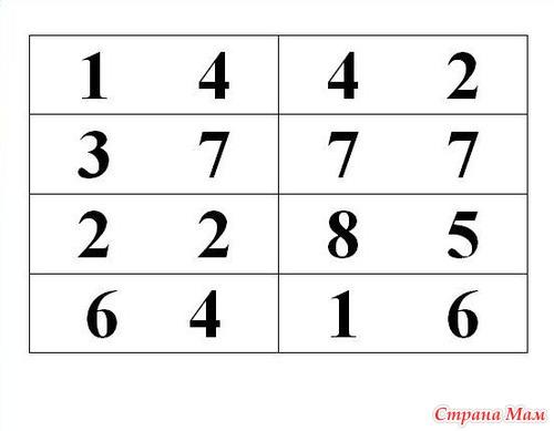 Значки больше меньше, бесплатные фото ...: pictures11.ru/znachki-bolshe-menshe.html