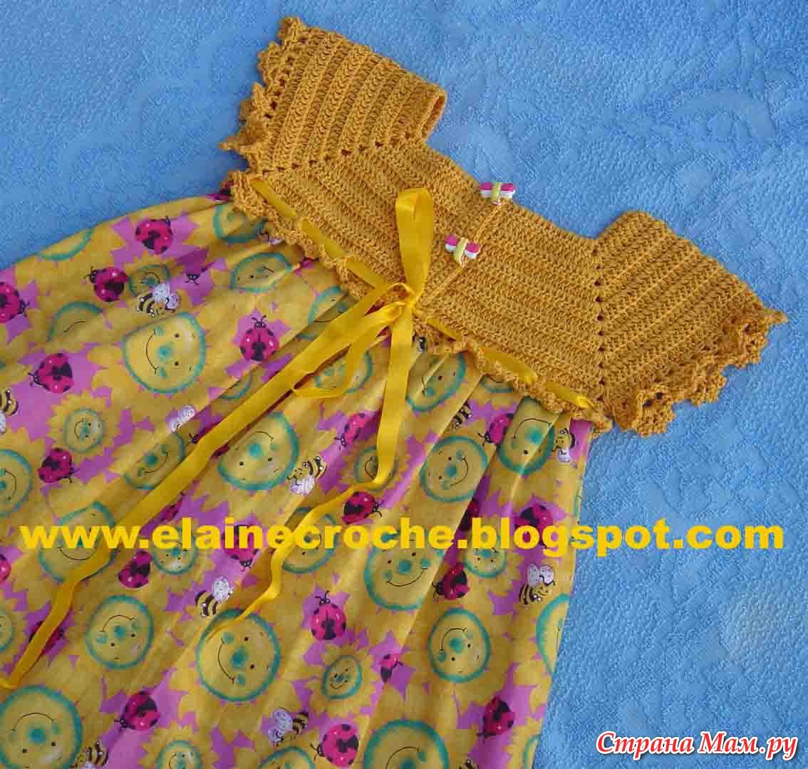Рукоделие для детей-вязание