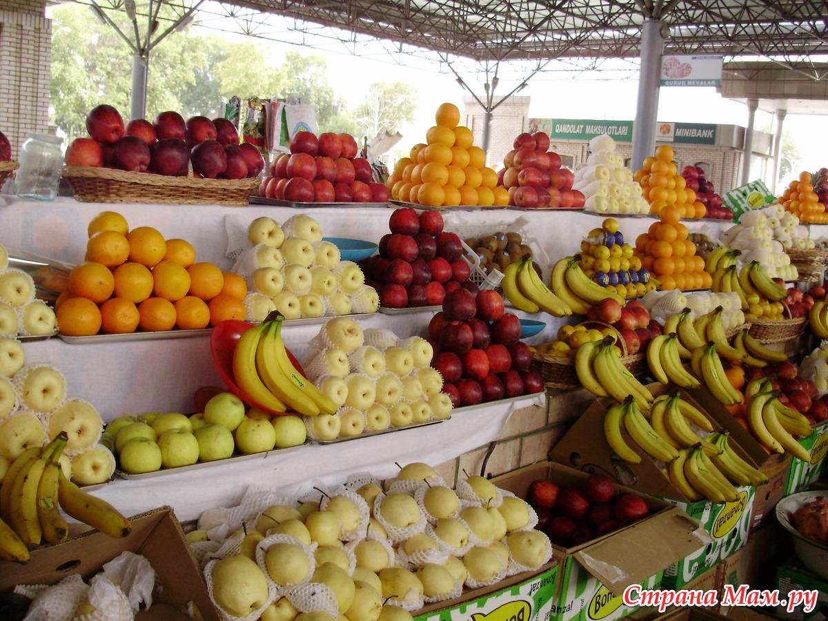 Жестокие фрукты фото 2