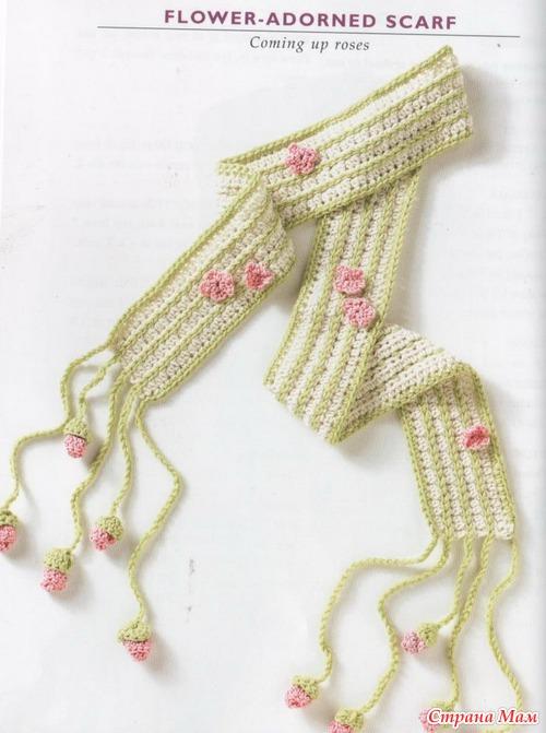 как связать крючком шарф фото