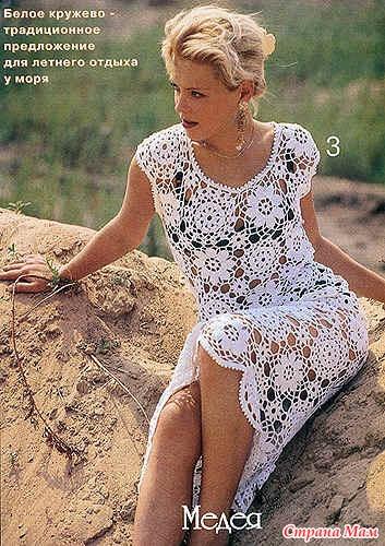 платье белое со шлейфом фото