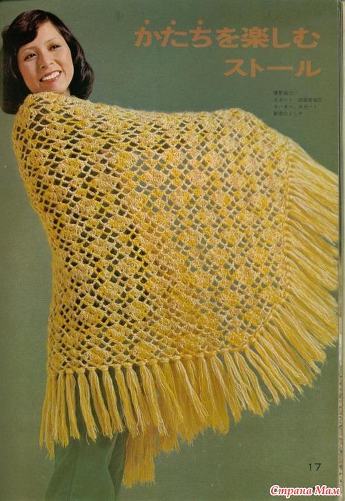 *Вот летние варианты... ажурные шали...