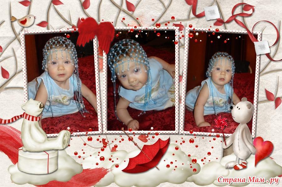 моей дочке годик картинки