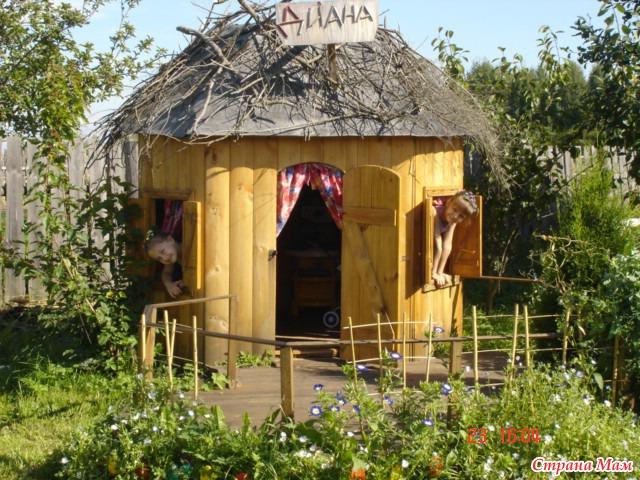 Детский домик в саду своими руками фото