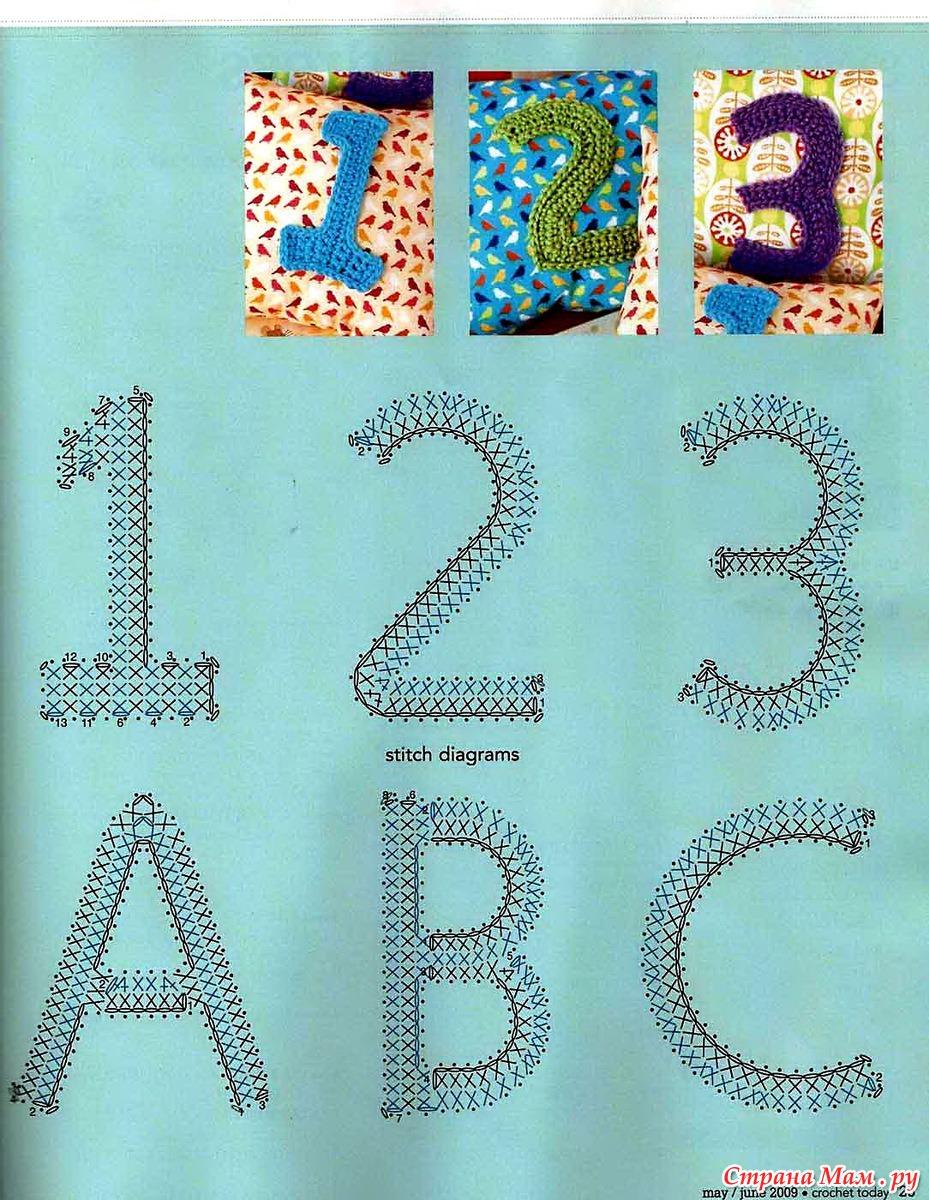 Вязание с буквами