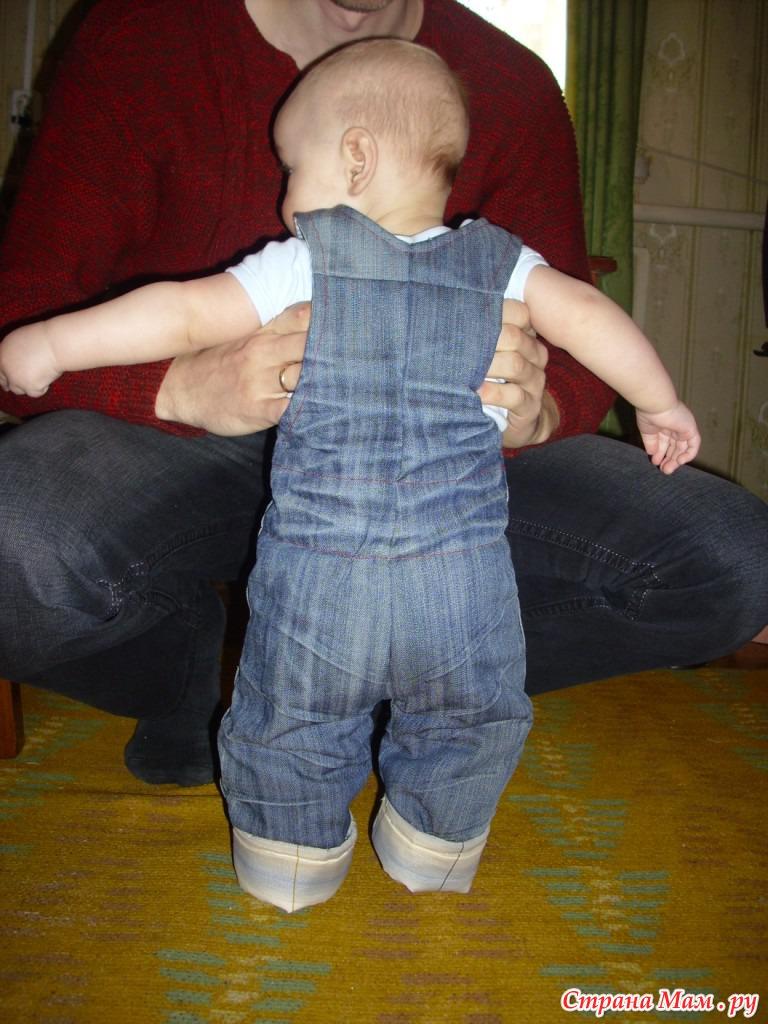 Сшить джинсы для ребенка из старых джинсов 554