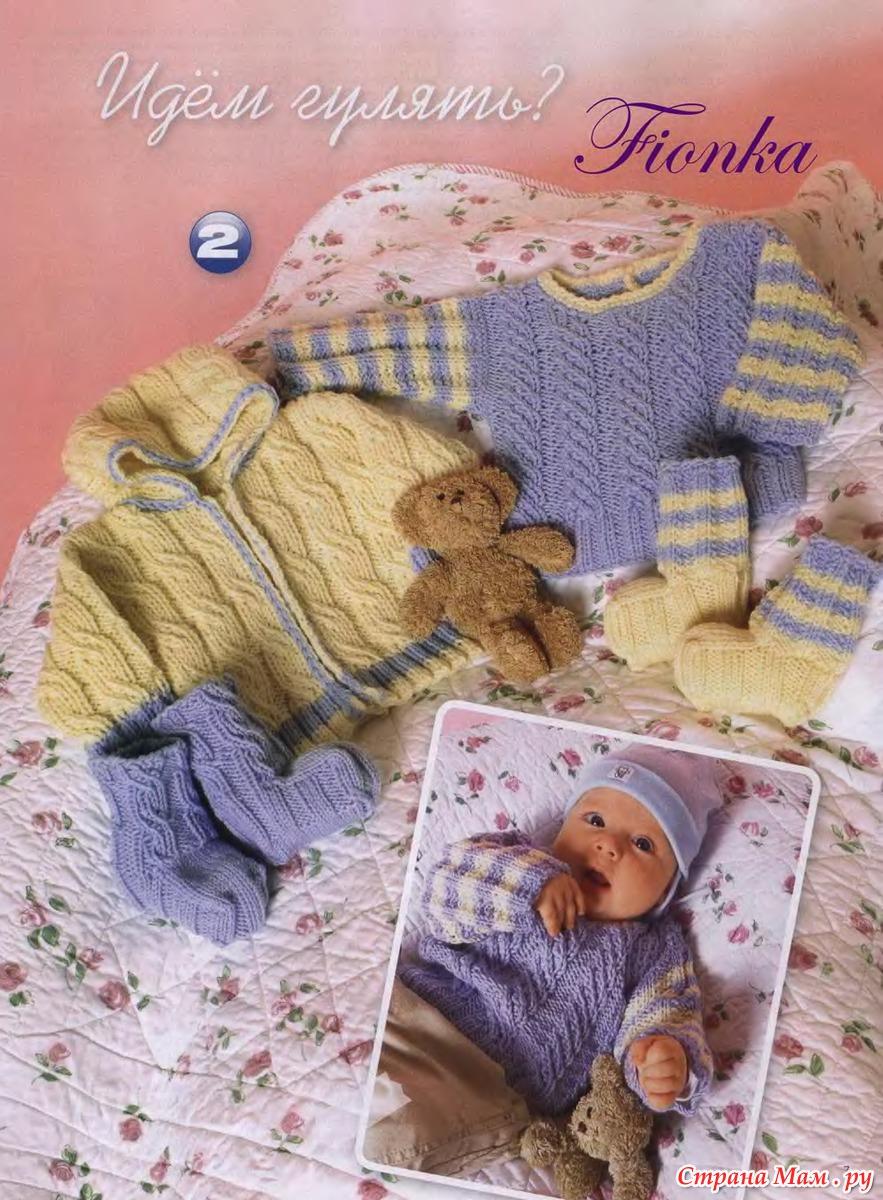 Видеоуроки по вязанию для новорожденных