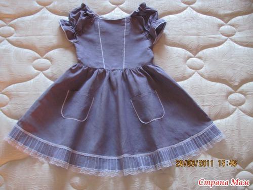 Игры шьем платье для