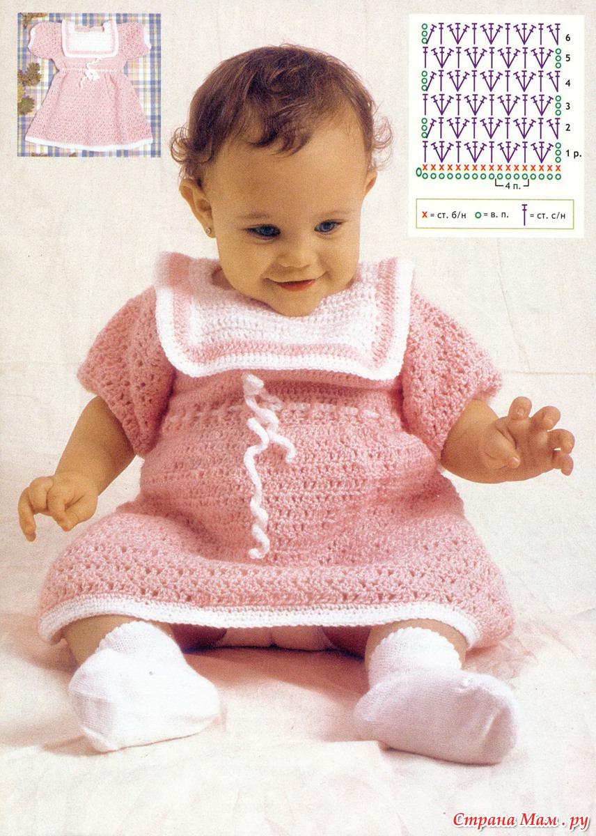 Вязание для малышей платья с