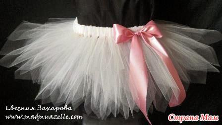 Как разрезать фатин на юбку