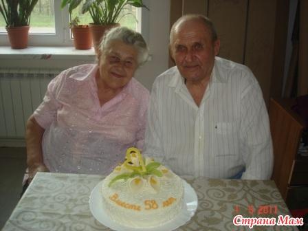 58 лет свадьба какая свадьба