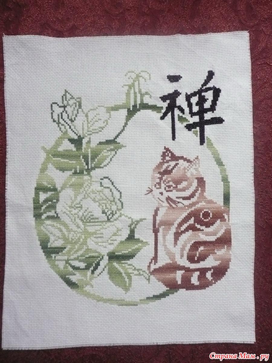 Меланж схема для вышивки 12