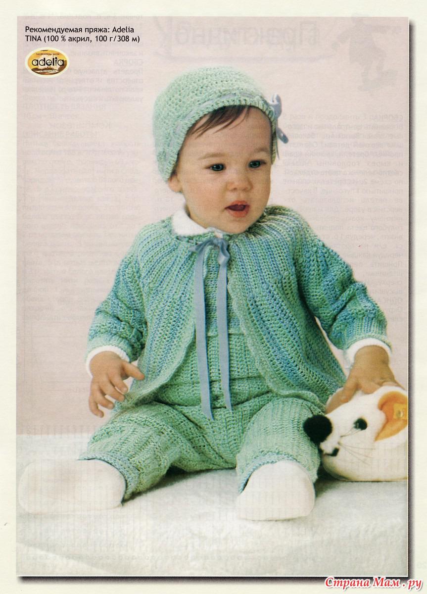 Вязание от осинки для новорожденных