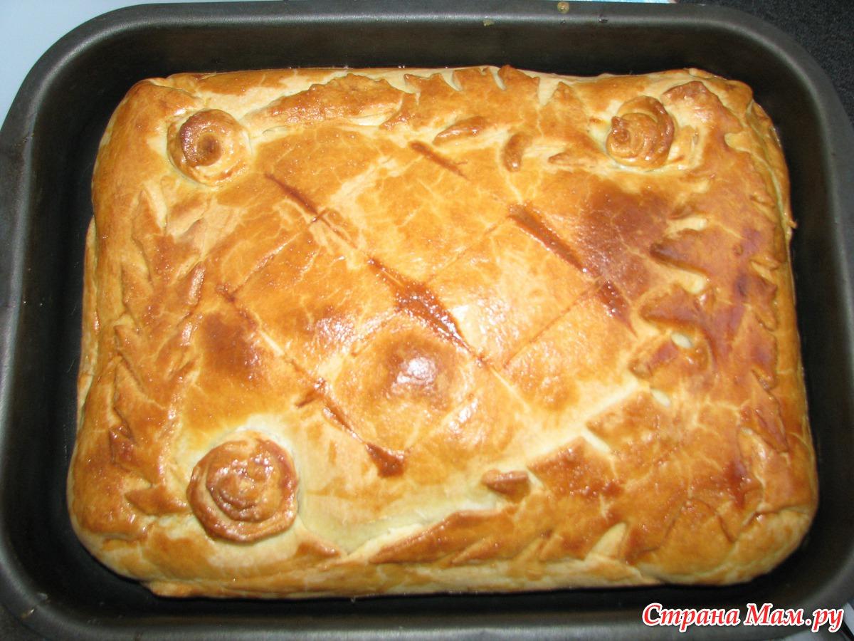 Пирог с курицей простой рецепт пошагово